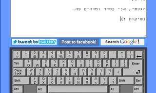 מקלדת וירטואלית בעברית