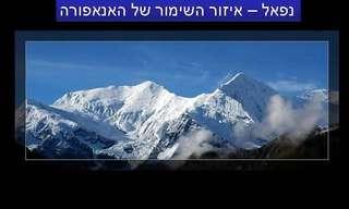 המקום שהפך למוקד תיירות ישראלי