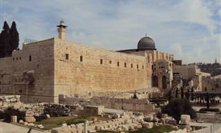 תמונות היסטוריות מדהימות של ירושלים