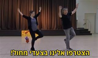 20 סרטוני הדרכה של כוריאוגרפיות ריקודי עם