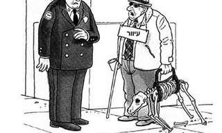 קריקטורות? זה מצחיק אותי!