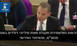"""נאומו של מיכה אבני במועצת זכויות האדם של האו""""ם בחודש מרץ 2018"""