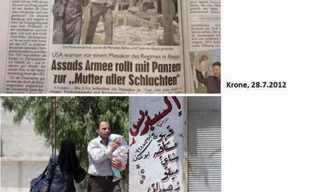 התקשורת מזייפת תמונות מסוריה - לא להאמין!