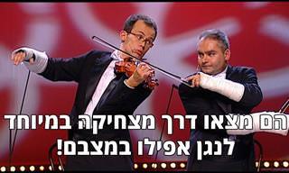 התזמורת הפצועה: מופע נהדר של מוזיקה והומור שיגרום לך לחייך