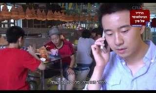 איציק הסיני מבקר במסעדות מוזרות