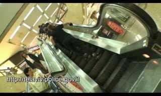 המשטרה שלנו על גלגיליות - אותנו זה הצחיק