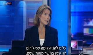 """המלחמה של לורי קרדוזה-מור באנטישמיות שבארה""""ב"""