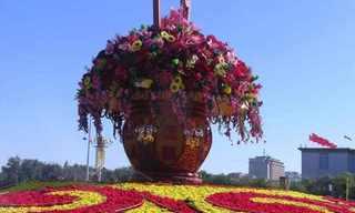 הגנים המפוסלים של סין
