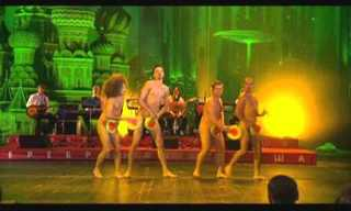 ריקוד הפריסבי: בלי בגדים ועם הרבה פאסון!