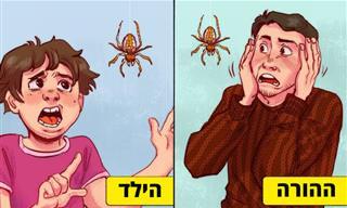 7 סימנים לכך שאתם הורים חרדתיים – זה פוגע בילדיכם