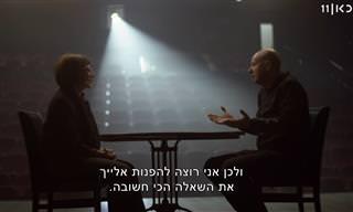 הומור בצל הזוועה: איך בדיחות עזרו לעם היהודי בתקופת השואה?