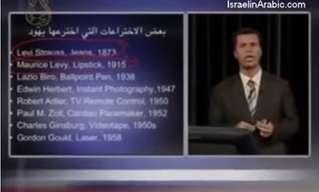 סרטון ההסברה הטוב ביותר לישראל - בערבית