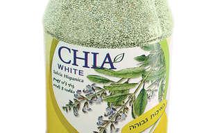 זרעי צ'יה לבנים - מתנה מהטבע!
