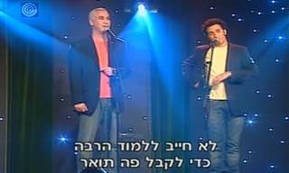 """אייל מזיג ותמיר קמחי בביצוע לשיר """"מדינת קומבינה"""""""