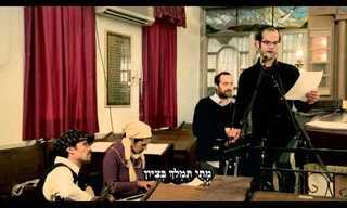 כיסופים - סיפורם המוזיקלי של האחים מחסידות ווז'ניץ