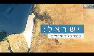 עובדות מדהימות ומרגשות על המדינה שימלאו אותך בגאווה ישראלית!