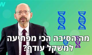 """הסבר מרתק של ד""""ר מייקל גרגר על השמנה, תורשה ואפיגנטיקה"""