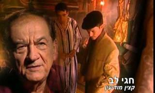 הכירו את סיפור הבאתם המדהים של יהודי צפון אפריקה לישראל