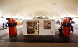 איקאה מציגה: דירה ברכבת התחתית