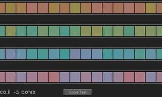 מבחן הצבעים
