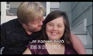 סיפורם מעורר ההשראה של זוג צעירים עם תסמונת דאון
