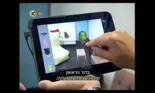 החיפוש אחר האקזיט הבא של ישראל