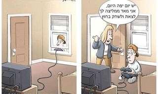 מצבם העגום של בני הנוער בישראל!