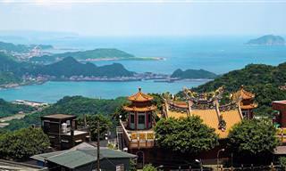 הכירו את מחוז ג'יופן הקסום שבטייוואן