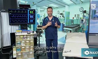 הרופא הזה יציג בפניכם בקצרה את מה שחשוב לדעת על צילומי חזה