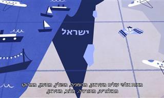 הסרטון הזה מציג את אחד מאתגריו הגדולים ביותר של בן-גוריון...