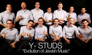 ההתפתחות של המוסיקה היהודית לפי תלמידי ישיבה אמריקנים