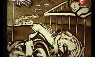 מופע אנימציה מרגש מחול בלבד