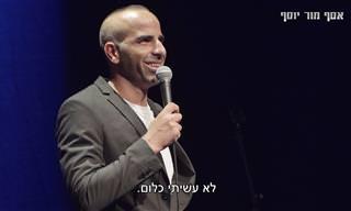 """""""לא עשיתי כלום"""" - סטנדאפ מצחיק של אסף מור יוסף על ההבדלים בין גברים לנשים"""