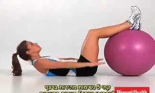 איך להיפטר מגוף בצורת אגס