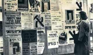 תמונות ממערכות הבחירות בישראל