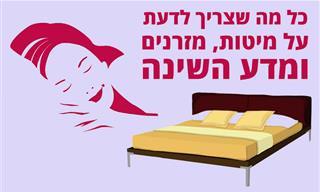 כל מה שצריך לדעת על מיטות, מזרנים ומדע השינה