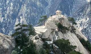 ההר הצהוב בסין