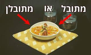 בחן את עצמך: האם תדע איזו צורה של המשפטים תקינה בעברית?