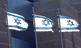 אוצרות הארכיון: ככה נראה יום העצמאות ה-3 של מדינת ישראל