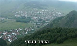 נופים מדהימים, תרבות מרתקת ואוכל נהדר מחכים לכם בגאורגיה היפה
