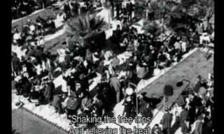 אגדה בחולות - שיר מרגש ונוסטלגי על תל אביב