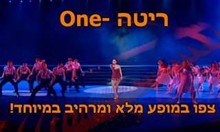 אתם מוזמנים לצפות במופע המרהיב של אחת מהזמרות האהובות בארץ