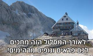 19 תמונות של הנופים המרהיבים משביל ההרים של סלובניה