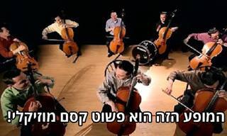 הקסם המוזיקלי המיוחד של באך מקבל שדרוג נהדר בסרטון הזה!