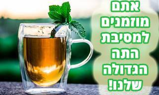אוסף של 11 כתבות בנושא משקאות תה