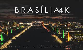 צאו למסע ברחבי ברזיליה, עיר הבירה הנפלאה של ברזיל