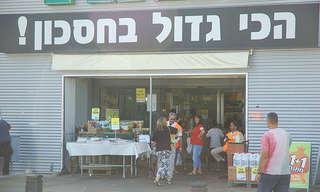 מדוע מחירי המזון בישראל לא ירדו לעולם?