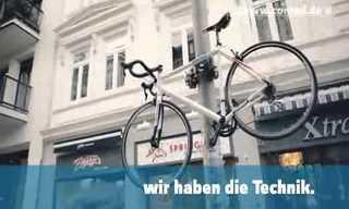 פטנט מקורי לאבטחת האופניים