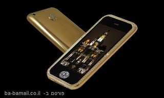 אייפון שווה זהב