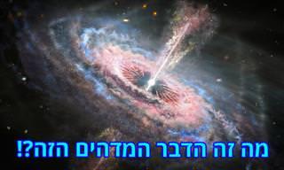 """15 תמונות של נאס""""א – מהמתרחש בה ובחלל"""